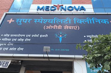 Medinova Clinic Front